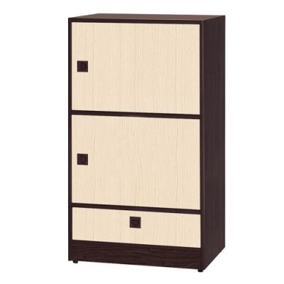 文創集 安倍 環保2尺南亞塑鋼單抽二門置物櫃/收納櫃-61.4x45x110.5cm免組