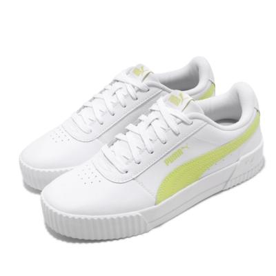 Puma 休閒鞋 Carina L 運動 女鞋 基本款 簡約 穿搭 舒適 皮革 白 黃 37032514