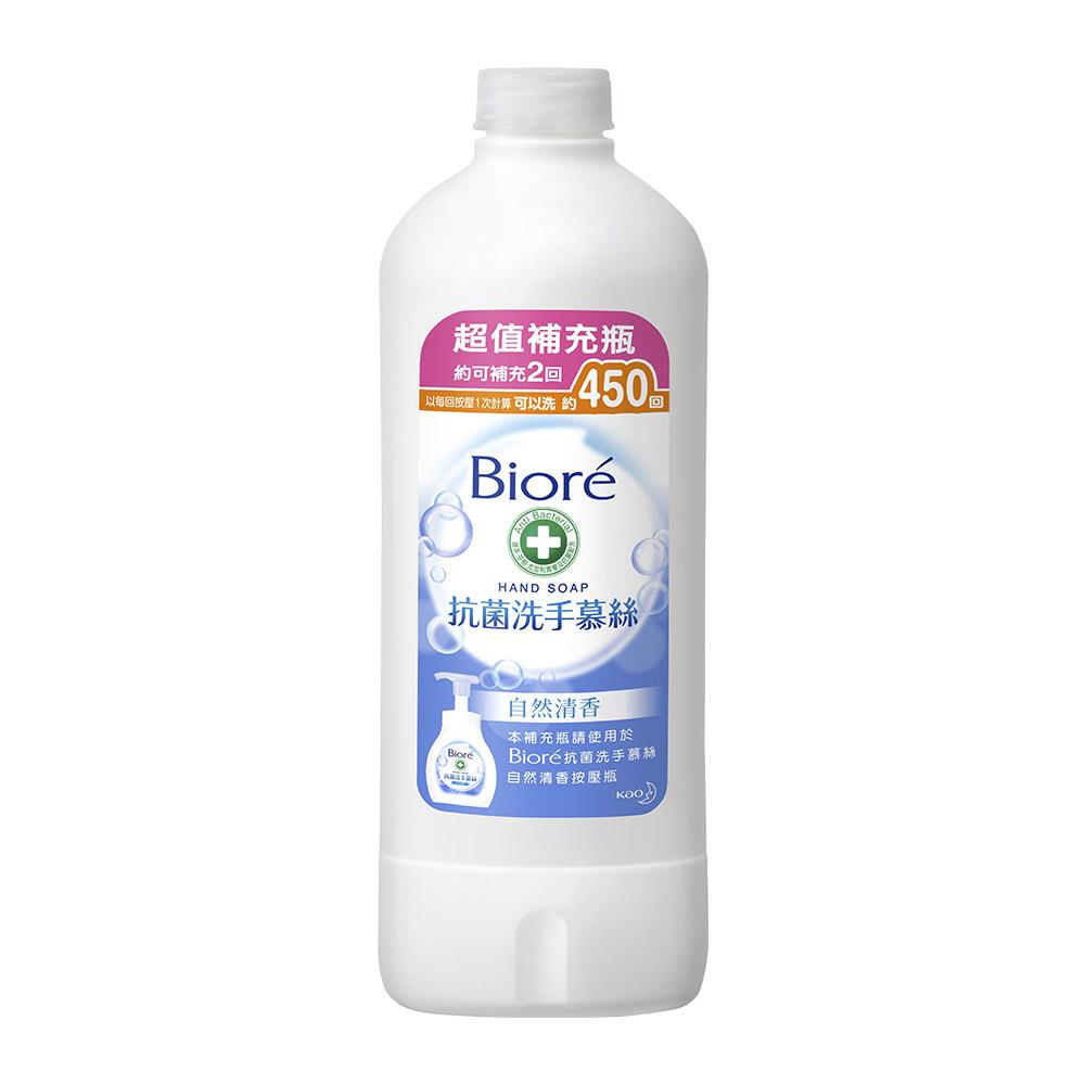 蜜妮 Biore 抗菌洗手慕絲 自然清香補充瓶(450ml)