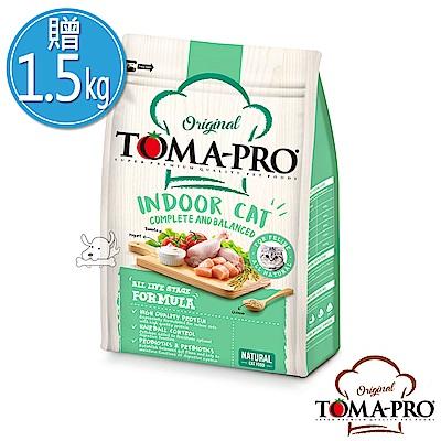 TOMA PRO 優格 低活動量 雞肉+米 室內貓 飼料 7公斤