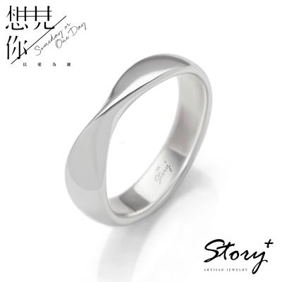 STORY故事銀飾-想見你 純銀戒指(男款)