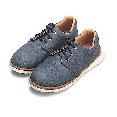 BuyGlasses 從前的懷舊感童款懶人鞋-藍