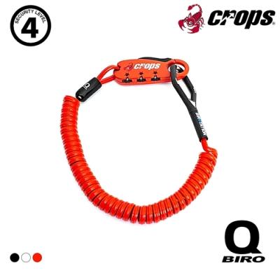 CROPS Q-BIRO 多用途密碼鎖 CP-SPD04-BR / 紅色