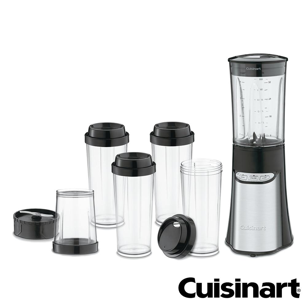 兩入團購組 Cuisinart 多功能新纖果汁調理機 CPB-300TW