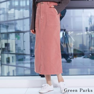 Green Parks 前開叉合身直筒貝克裙