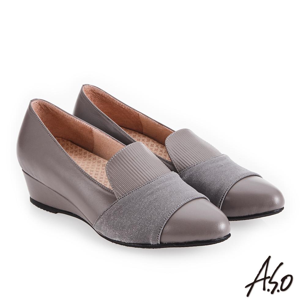 A.S.O 美型對策 彈性布拼接楔型低跟鞋 灰