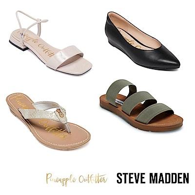 【母親節限定】STEVE MADDEN+夏日涼拖鞋/真皮平底鞋 均一價1299元