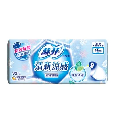 蘇菲 清新涼感清涼薄荷超薄護墊(14cm)(32片/包)