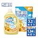 熊寶貝 柔軟護衣精1+6件組(3.2Lx1瓶+1.84Lx6包)_陽光馨香 product thumbnail 1