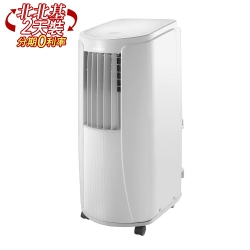 GREE格力 2-3坪移動式冷氣空調 GPC06AK