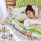 戀家小舖 / 單人床包枕套組  點點善-純真天賦  100%精梳棉  台灣製