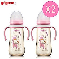 日本《Piegon 貝親》母乳實感雙把手PPSU奶瓶-LL奶嘴/長頸鹿/粉 330mlX2