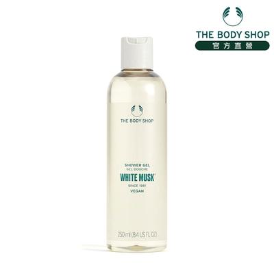 The Body Shop 白麝香沐浴膠-250ML