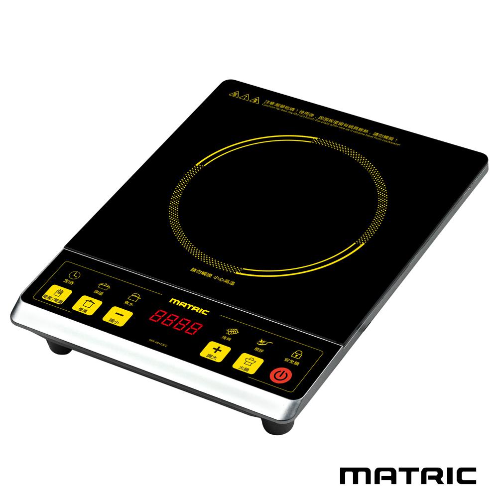 (福利品)松木MATRIC黑晶調控不挑鍋電陶爐(MG-HH1202)