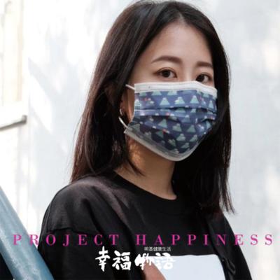 【明基健康生活】幸福物語 日系 醫療口罩-藍富士山(10片/盒)