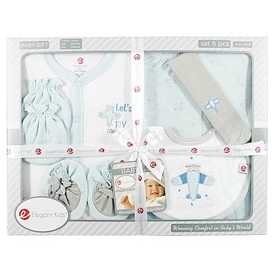 美國Elegant kids彌月禮盒-藍色小飛機6件式禮盒