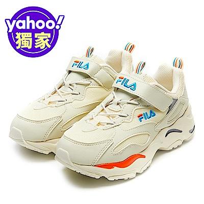 FILA KIDS RAY TRACER KD 大童運動鞋-奶茶色 3-C142V-926