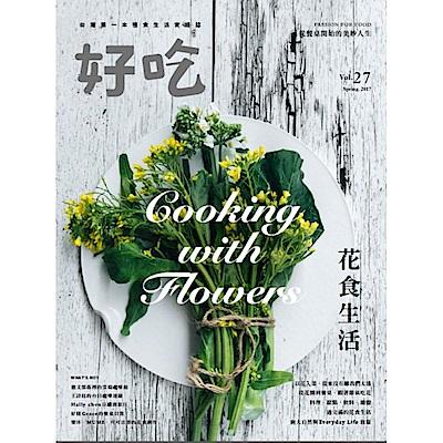 好吃27:Cooking with Flowers!花食生活
