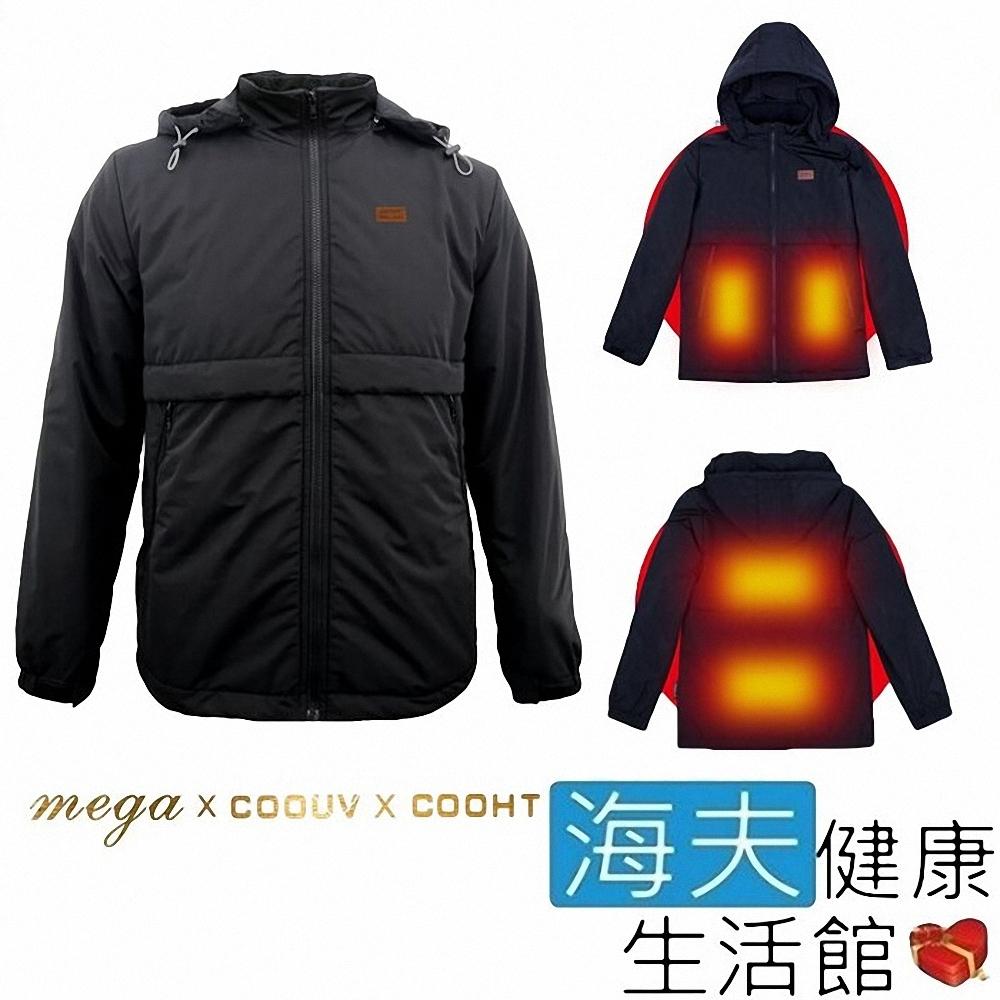 海夫健康生活館 MEGA COOUV 3M科技 三段控溫 防潑水 碳纖維電熱外套 男女共版_HT-403