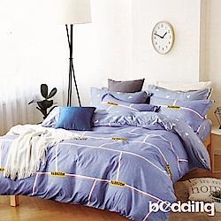 BEDDING-活性印染3.5尺單人薄床包二件組-迷宮