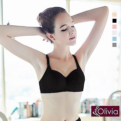 Olivia 無鋼圈舒棉舒適透氣無痕內衣-(黑色)