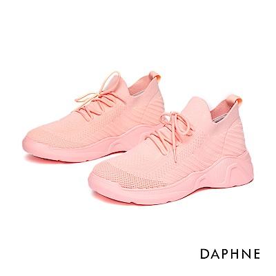 達芙妮DAPHNE 休閒鞋-簡約綁帶輕盈透氣休閒鞋- 粉紅