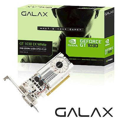 GALAX 影馳 GT 1030 EX White 2GB SDDR4 顯示卡