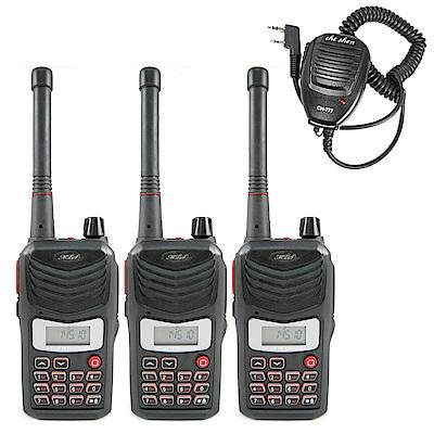 MTS 110V VHF 單頻 美歐軍規 無線電對講機 3入