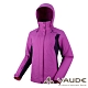 【VAUDE德國】女款兩件式防水防風透氣保暖外套VA-1225033薰衣草紫 product thumbnail 1