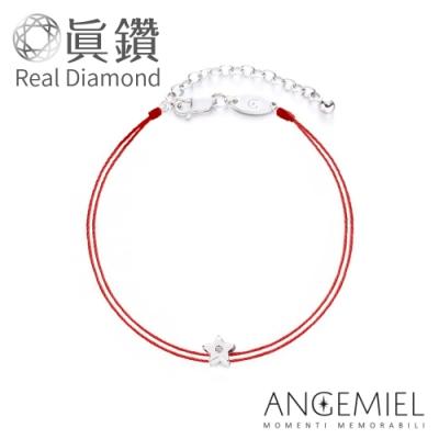 Angemiel安婕米鑽石幸運雙層紅繩手鍊-星光mini(銀色)