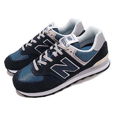 New Balance 休閒鞋 ML574ESSD 運動 男鞋