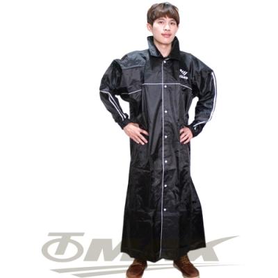 JUMP第二代優雅前開休閒風雨衣-黑色+通用鞋套-快