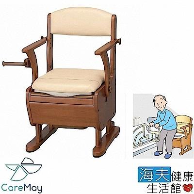 海夫 佳樂美 日本安壽 家具風 坐便椅 便器椅 馬桶椅-樂之介WL軟座