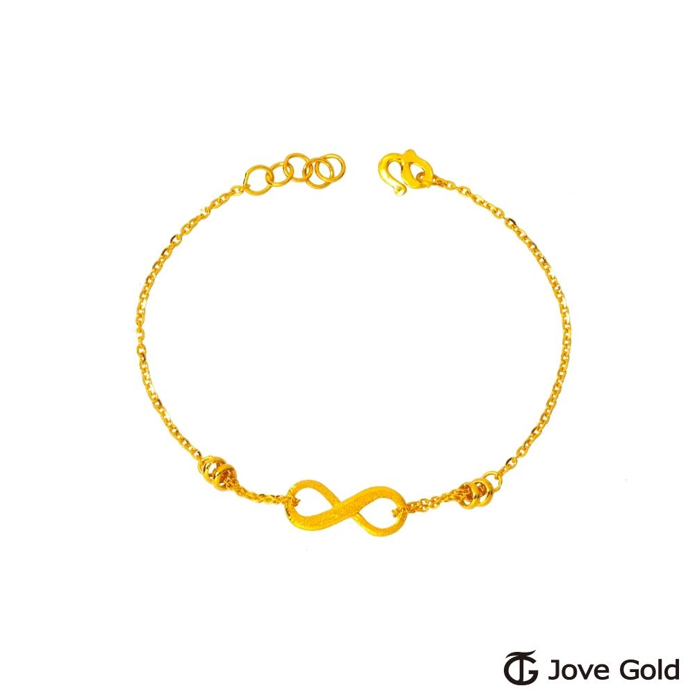 (無卡分期6期)JoveGold漾金飾 相伴到永久黃金手鍊