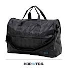 日本HAPI+TAS 小摺疊旅行袋 黑色格紋