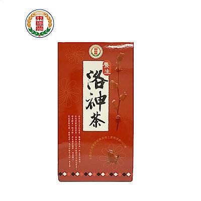 台東地區農會 養生洛神茶(3gx20包)
