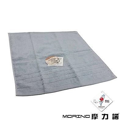 MORINO摩力諾 無撚紗素色典雅方巾/手帕-灰藍