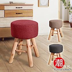 Cest Chic-小王子歷險記小椅凳-3色可選