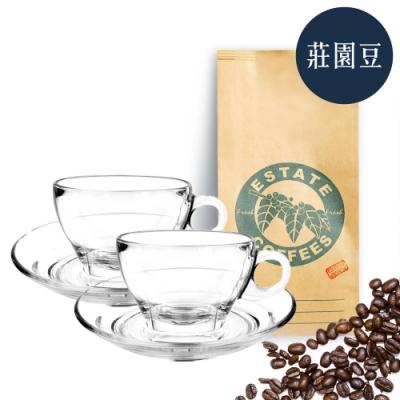 【屋告好喝】現烘莊園咖啡豆半磅+拿鐵杯盤二入組260cc
