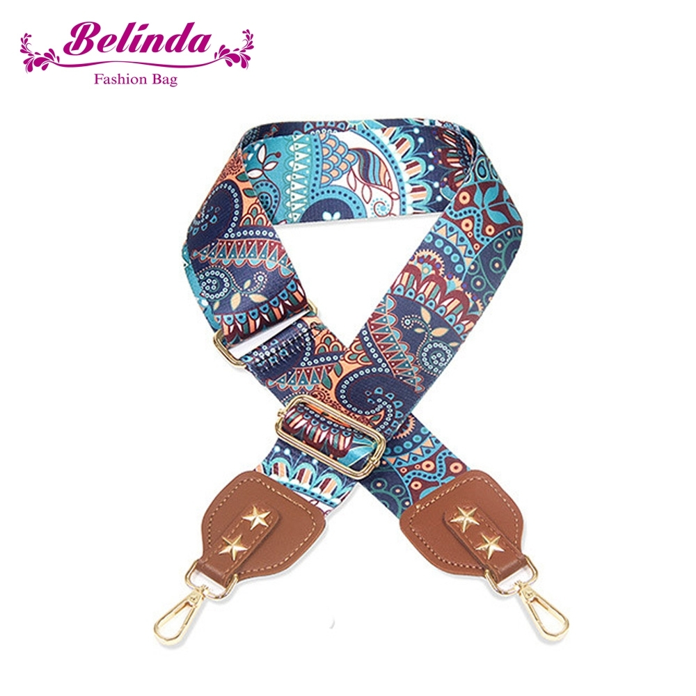 【Belinda】孔雀花紋寬版肩背斜背帶(棕色)