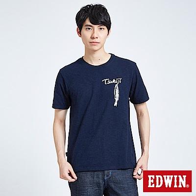 EDWIN 築地系列魚市場印花短袖T恤-男-丈青