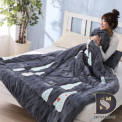 岱思夢 台灣製 極緻保暖雙面法蘭絨暖暖被 特厚款 2.5KG 森林浴