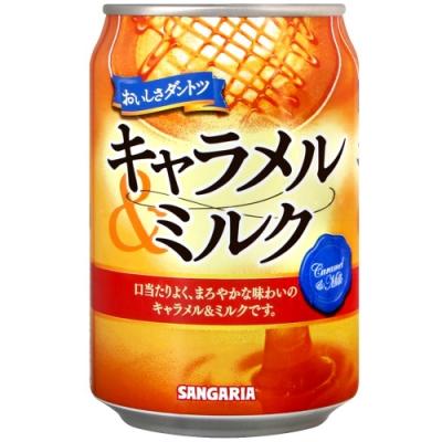 Sangaria 焦糖牛奶風味飲料(275g)