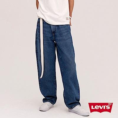 Levis男款牛仔寬褲 Baggy復古低腰老爹褲 硬挺厚磅 湛藍