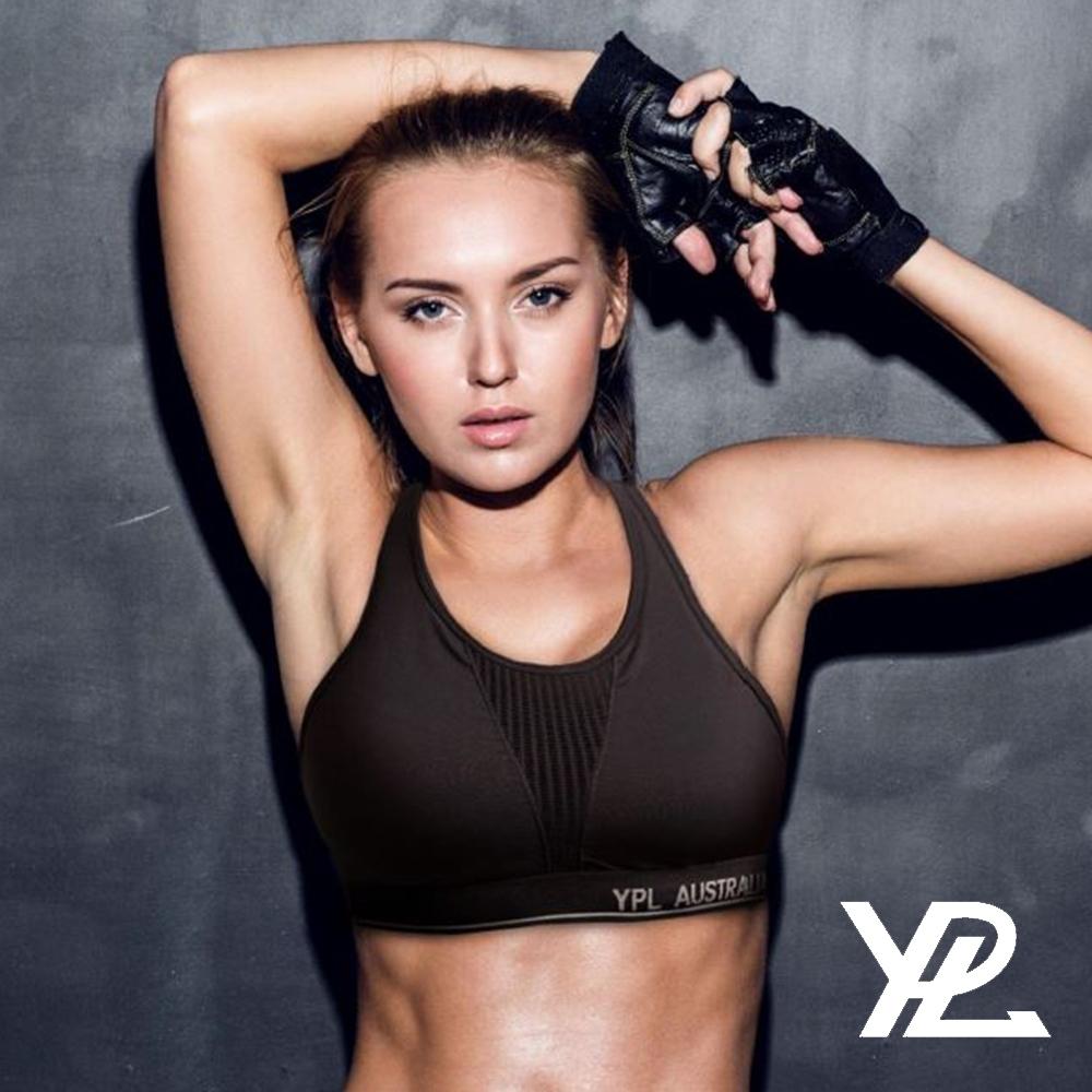 [時時樂限定] 澳洲 YPL 美肩提胸防震運動背心 強力支撐 透氣親膚 運動首選