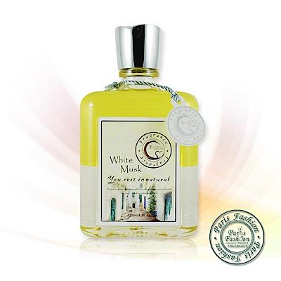 paris fragrance巴黎香氛-白麝香身體按摩油125ml