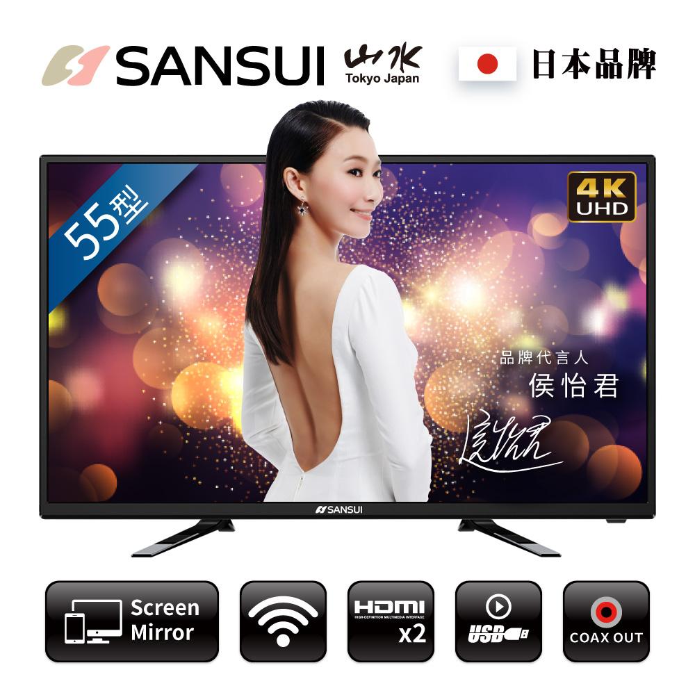 SANSUI山水55型安卓4K聯網液晶顯示器+藍芽聲霸SLHD-556VT+SSB-200