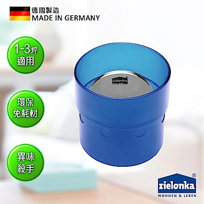 德國潔靈康 zielonka 小空間杯式空氣清淨器(藍色)