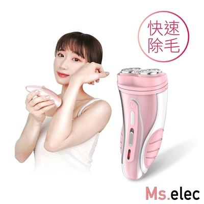【Ms.elec米嬉樂】3D雙刀頭美體除毛儀 HR-005 (快速除毛/無痛除毛/脫毛/得體刀)