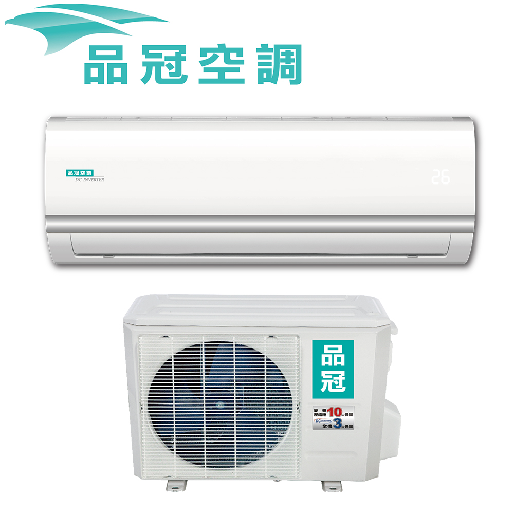 品冠 6-8坪變頻冷暖分離式冷氣MKA-41MVH/KA-41MVH @ Y!購物
